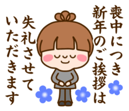 Refreshing woman vol.6 sticker #9161064