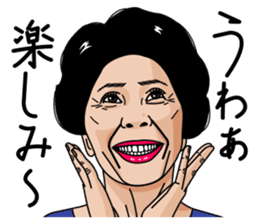 Mature woman 2 sticker #9164512