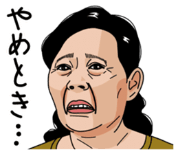 Mature woman 2 sticker #9164513