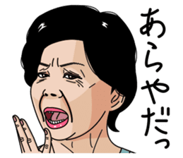 Mature woman 2 sticker #9164515