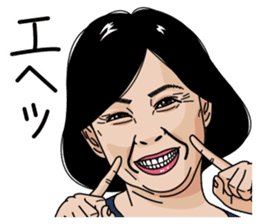 Mature woman 2 sticker #9164516