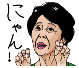 Mature woman 2 sticker #9164518