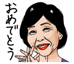 Mature woman 2 sticker #9164519