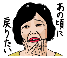 Mature woman 2 sticker #9164520