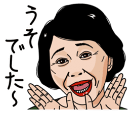 Mature woman 2 sticker #9164521