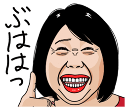 Mature woman 2 sticker #9164523
