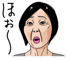 Mature woman 2 sticker #9164525