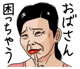Mature woman 2 sticker #9164526