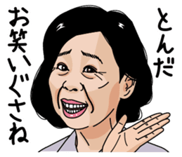 Mature woman 2 sticker #9164527