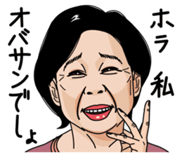 Mature woman 2 sticker #9164529