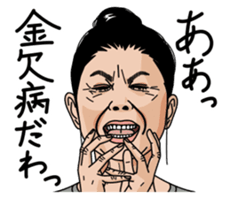 Mature woman 2 sticker #9164530