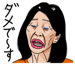 Mature woman 2 sticker #9164533