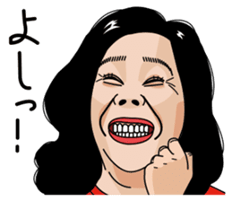 Mature woman 2 sticker #9164536