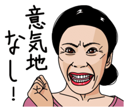 Mature woman 2 sticker #9164537