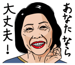Mature woman 2 sticker #9164538