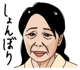 Mature woman 2 sticker #9164539