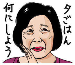 Mature woman 2 sticker #9164540