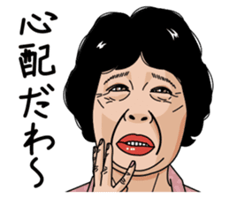 Mature woman 2 sticker #9164541
