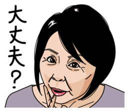 Mature woman 2 sticker #9164543