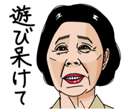 Mature woman 2 sticker #9164544