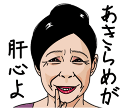 Mature woman 2 sticker #9164546