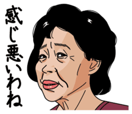 Mature woman 2 sticker #9164548