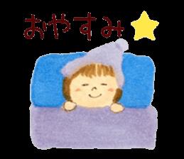 Hapihapichan sticker #9165193
