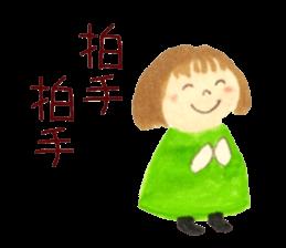 Hapihapichan sticker #9165197