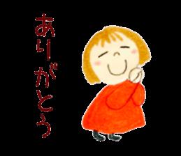 Hapihapichan sticker #9165200