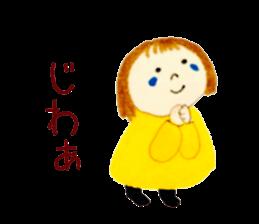 Hapihapichan sticker #9165201