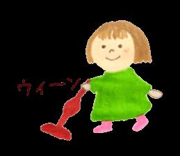 Hapihapichan sticker #9165202