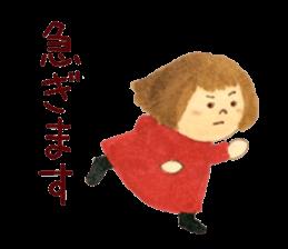Hapihapichan sticker #9165203