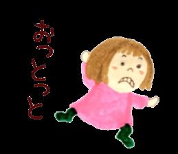 Hapihapichan sticker #9165205