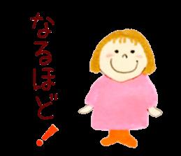 Hapihapichan sticker #9165214
