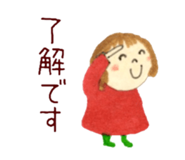 Hapihapichan sticker #9165215