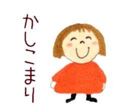 Hapihapichan sticker #9165217