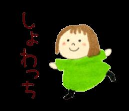 Hapihapichan sticker #9165226