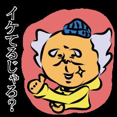 ikeike-zi-chan&mago