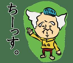 ikeike-zi-chan&mago sticker #9168072