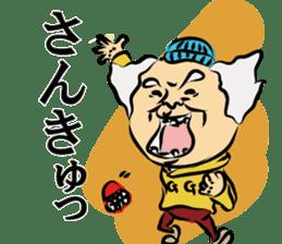 ikeike-zi-chan&mago sticker #9168073