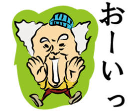 ikeike-zi-chan&mago sticker #9168075