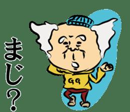 ikeike-zi-chan&mago sticker #9168076