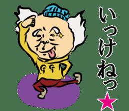 ikeike-zi-chan&mago sticker #9168077