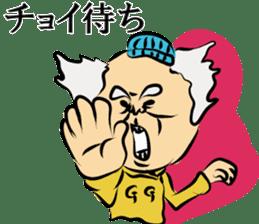 ikeike-zi-chan&mago sticker #9168078
