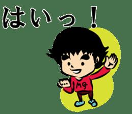 ikeike-zi-chan&mago sticker #9168080