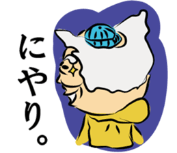 ikeike-zi-chan&mago sticker #9168082