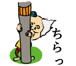 ikeike-zi-chan&mago sticker #9168083