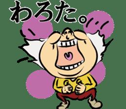 ikeike-zi-chan&mago sticker #9168084