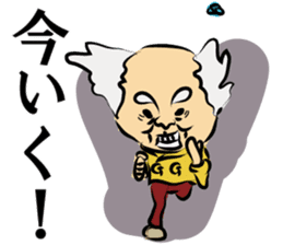 ikeike-zi-chan&mago sticker #9168086