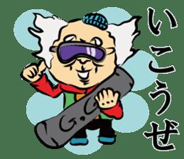 ikeike-zi-chan&mago sticker #9168087